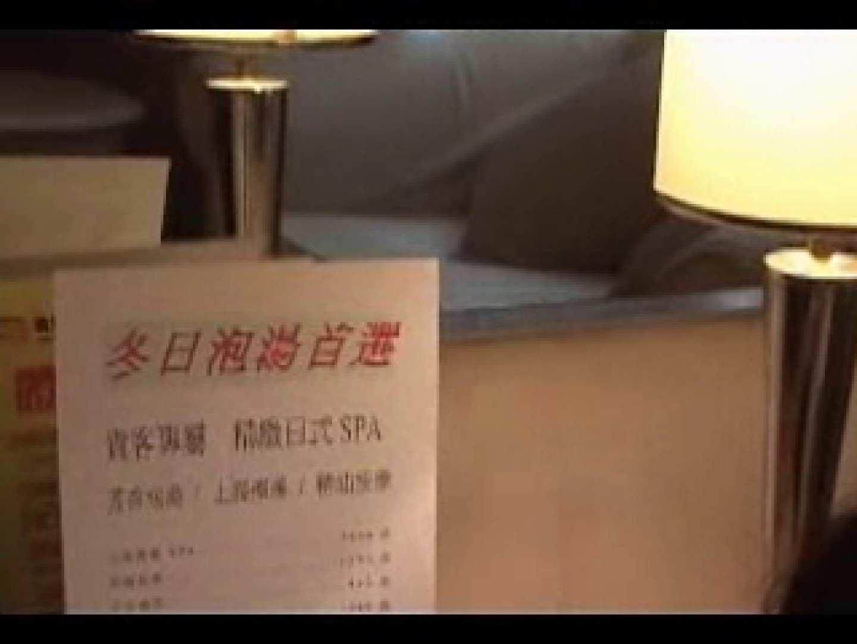 タイワン台湾旅行記 マッサージプレイ  11枚