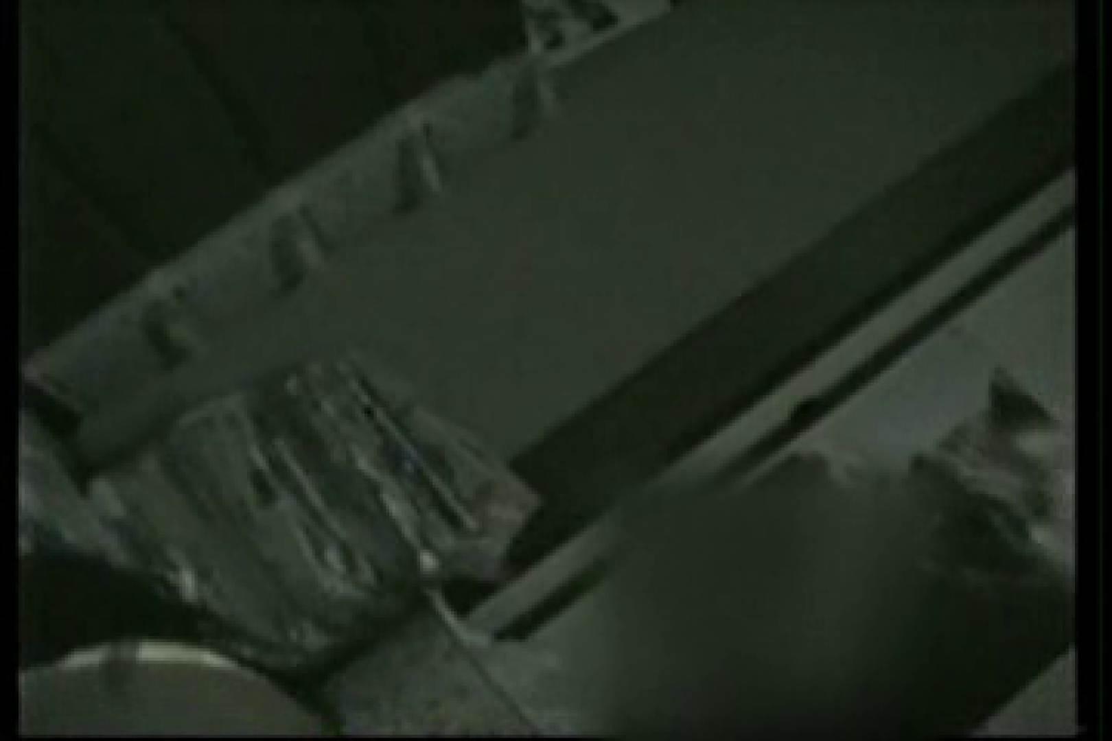 【実録個人撮影】男の子達の禁断の愛欲性活!!vol.02(対女性アナル責め) 責め  7枚