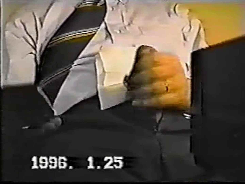 試写室リモコン片手にオナニー特集! ノンケのオナニー  12枚