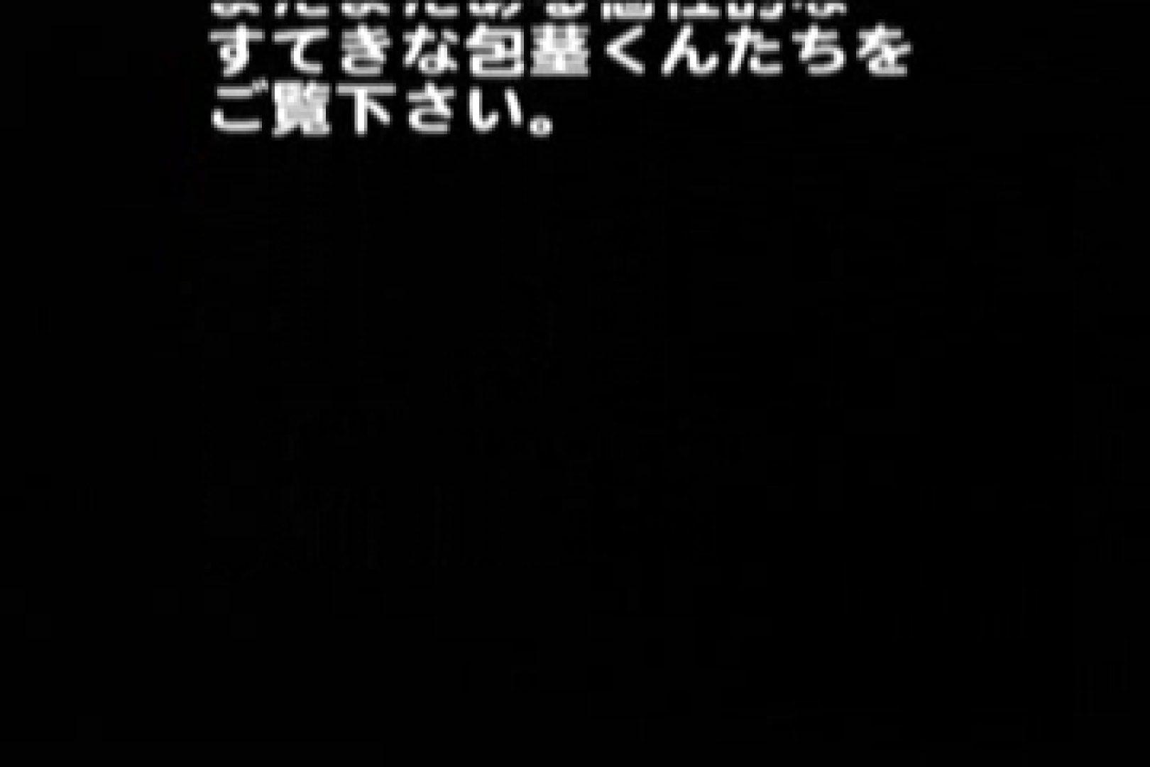 BABY FACEな包茎事情!!4FACEの快楽 射精シーン  7枚