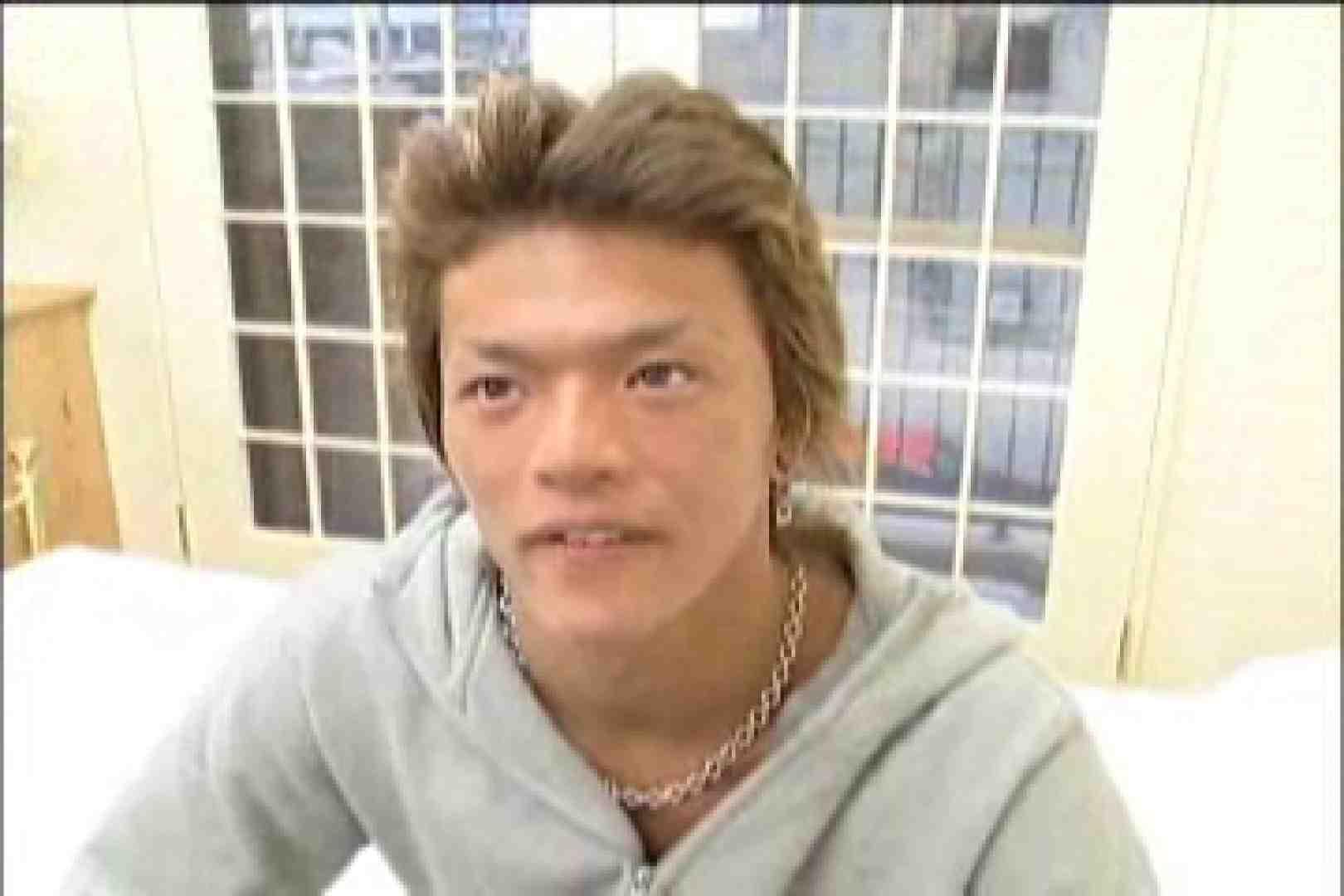 イケメン☆パラダイス〜男ざかりの君たちへ〜vol.6 男のゲイ天国  6枚